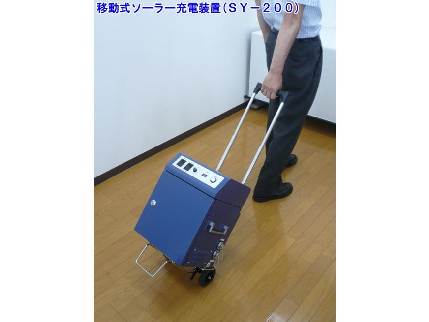 メイン画像:環境配慮製品