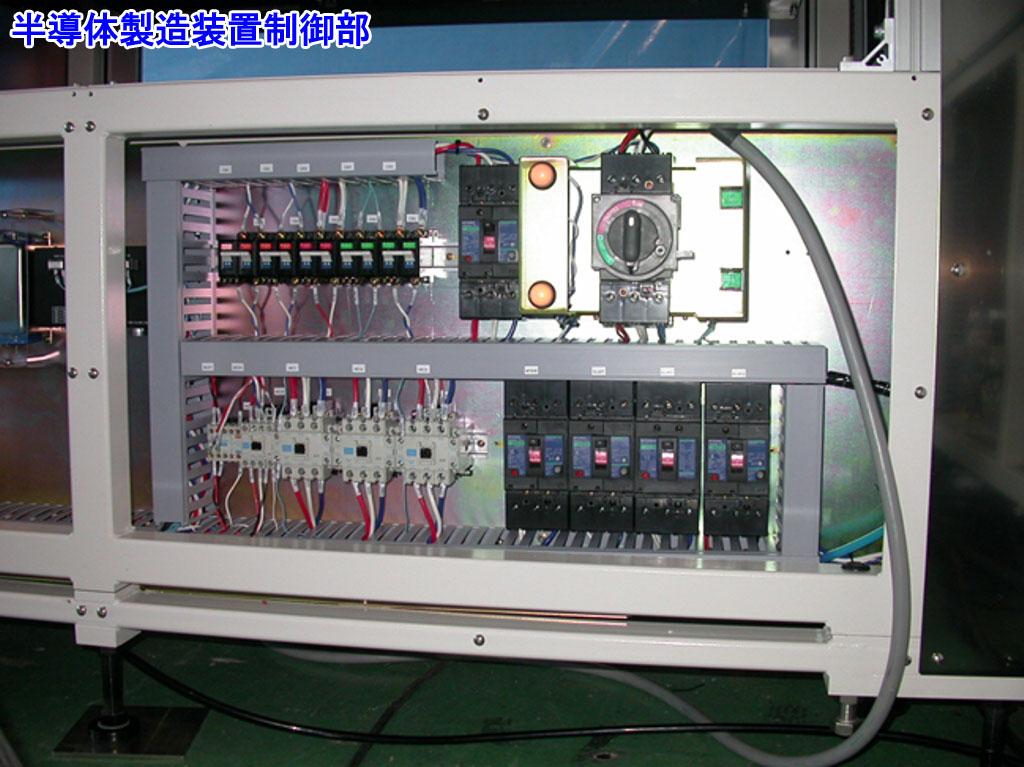 メイン画像:生産設備