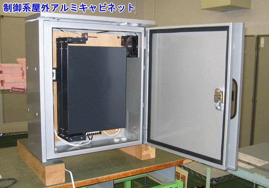 メイン画像:制御装置